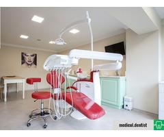 Clinica Biodentis Ramnicu Valcea
